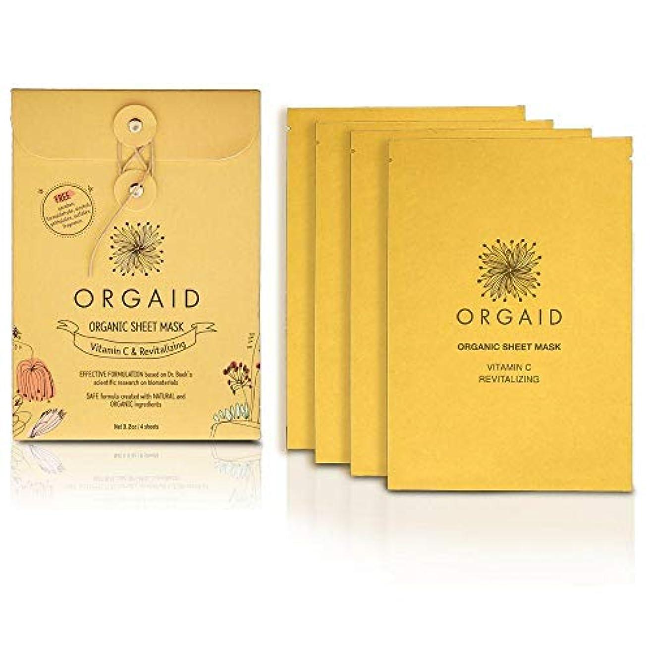 ORGAID(オーガエイド) エッセンスクリアマスク 4枚入り