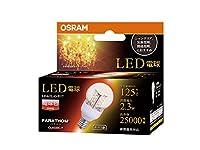 三菱電機 LED電球 MILIE(ミライエ) [演出・装飾タイプ] 全方向タイプ 小型電球形 2.3W E17 電球色 LDA2L-G-E17