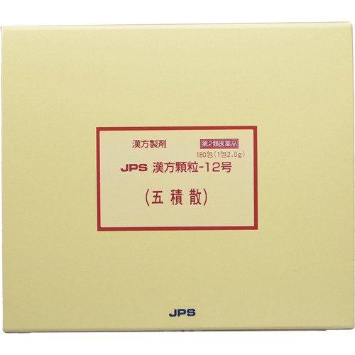 (医薬品画像)JPS漢方顆粒−12号