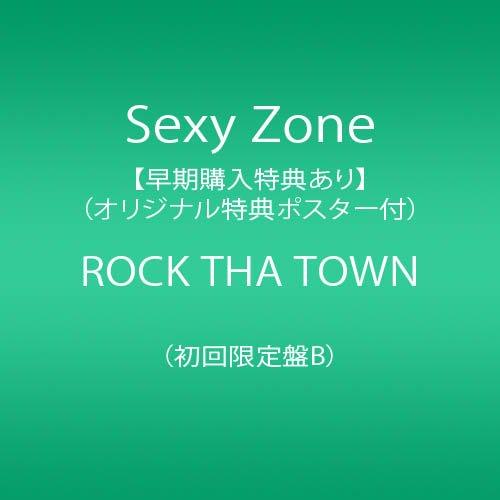 【早期購入特典あり】ROCK THA TOWN 初回限定盤B(DVD付)(オリ・・・