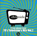 70's TVヒッツ・コレクション Vol.2
