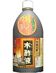 木酢液 お風呂用 1L