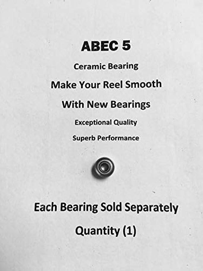 人事フラッシュのように素早く議題Penn 980 MAG Power 55-113H ABEC5 セラミックベアリング .125 x .375 x .156#19