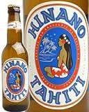 ヒナノビール 330ml×24本(瓶)
