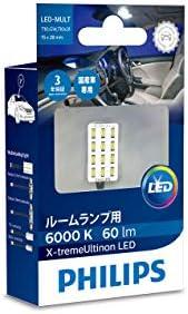 Philips X-treme Ultinon LED 6000K T10, G14, T10x31 12V White festoon globe
