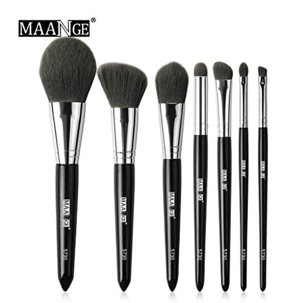 実施するグローバルおしゃれなAkane 7本 MAANGE プロ 高級 多機能 たっぷり 上等 魅力的 セート 高品質 おしゃれ 柔らかい 激安 日常 仕事 Makeup Brush メイクアップブラシ MAG5730