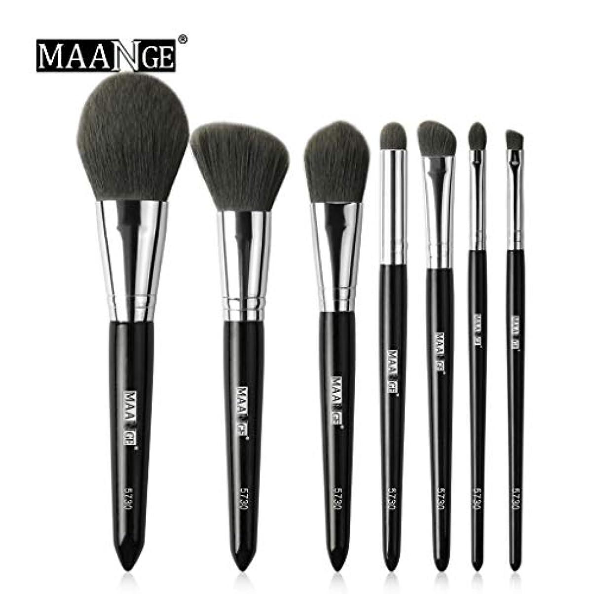 見物人名前を作る何かAkane 7本 MAANGE プロ 高級 多機能 たっぷり 上等 魅力的 セート 高品質 おしゃれ 柔らかい 激安 日常 仕事 Makeup Brush メイクアップブラシ MAG5730