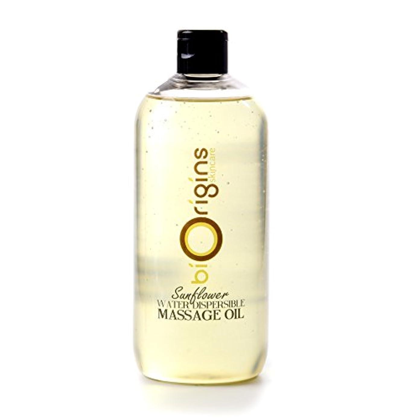 投資するご覧ください怒ってSunflower Water Dispersible Massage Oil - 500ml - 100% Pure