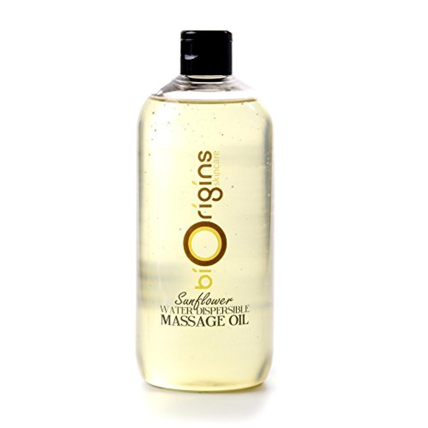 シリンダー質素な主にSunflower Water Dispersible Massage Oil - 1 Litre - 100% Pure