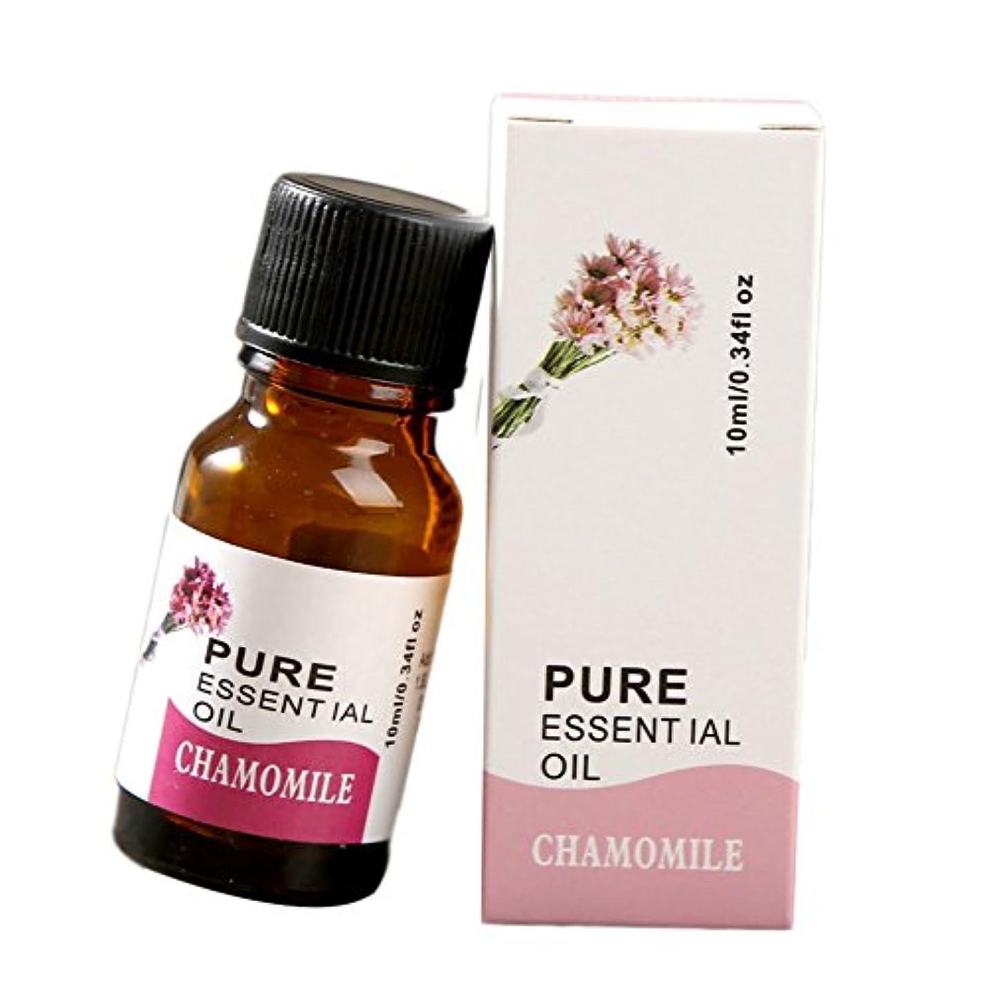 私の免疫するピストンKweetop エッセンシャルオイル 100%天然ブレンドアロマ AEAJ認定精油 10ml (カモミール)