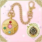 一番くじ 美少女戦士セーラームーン Life with Sailor Moon ラストワン賞 クリスタルブローチ懐中時計