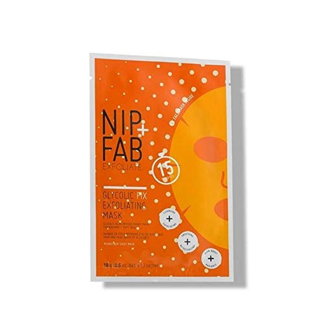クリスマスシュリンクナプキン[Nip & Fab] + Fabグリコール修正ピーリングフェイスマスクニップ - Nip+Fab Glycolic Fix Exfoliating Face Mask [並行輸入品]