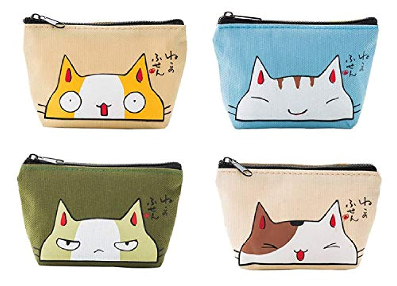 ミニ財布 [LEUYUAN] 人気可愛い カード収納 小銭入れ ミニ財布 レディース 子供4個セット