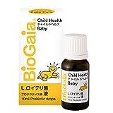 BioGaia Child Health Baby 10ml