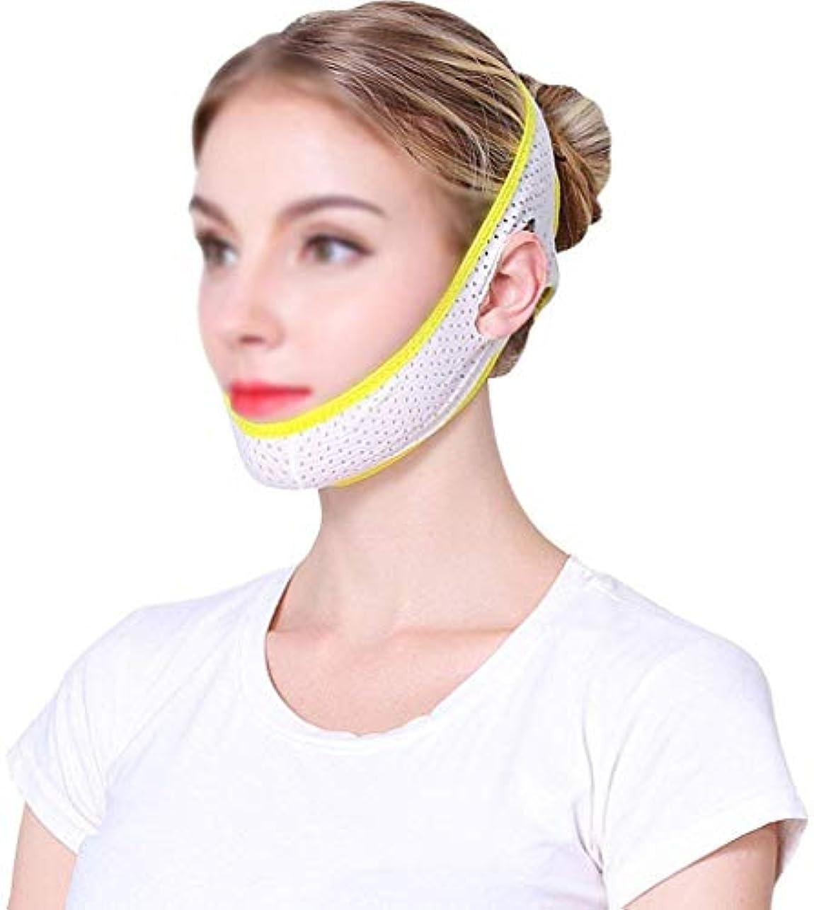 焦がすセーブよく話される美容と実用リフトマスク包帯、整形外科夏の通気性の薄いセクションダブルチンストラップVフェイス薄いフェイスマスク