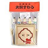 【和玩具】 太鼓すもう・大 (3個)  / お楽しみグッズ(紙風船)付きセット