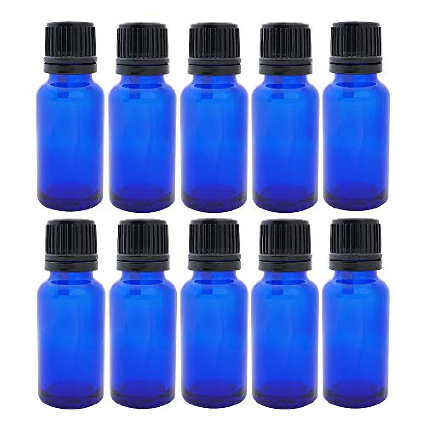 幼児平和的エイリアン遮光ビン 20ml 瓶 10本セット ブルー(ドロッパー キャップ付)
