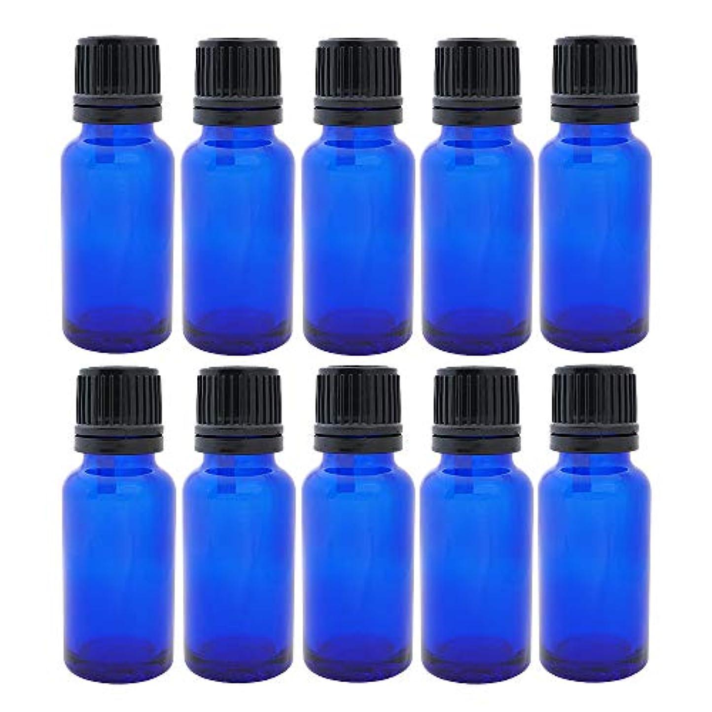 引き出し合金イタリック遮光ビン 20ml 瓶 10本セット ブルー(ドロッパー キャップ付)
