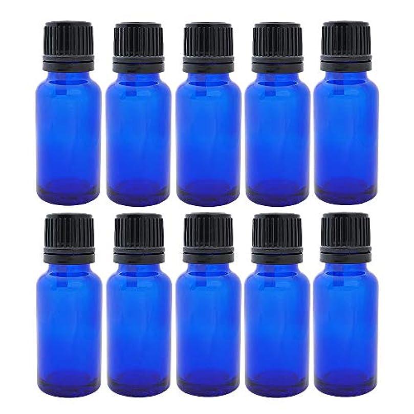 硬化する修道院すすり泣き遮光ビン 20ml 瓶 10本セット ブルー(ドロッパー キャップ付)