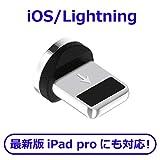 DAIAD 強力マグネット式360度回転充電ケーブル用のプラグ Lightning専用マグネット式防塵プラグ スマホに挿したままで防塵機能 いざという時に磁石としてもご利用できる防塵プラグ iPhone iPad iOS Lightningプラグのみ (Lightning, ライトニングプラグ)
