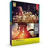 【旧商品】Adobe Photoshop Elements 15 & Premiere Elements 15|学生・教職員個人版 (要シリアル番号申請)