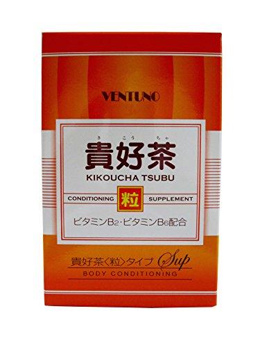 貴好茶(8粒*30包入)