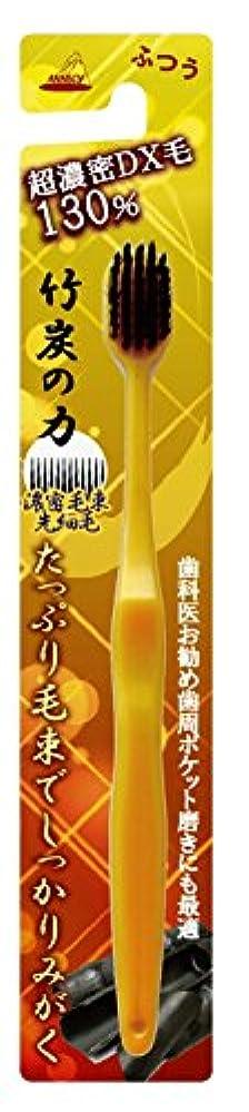 適応する起きているへこみOA-808 竹炭濃密毛DX歯ブラシ (ゴールド)