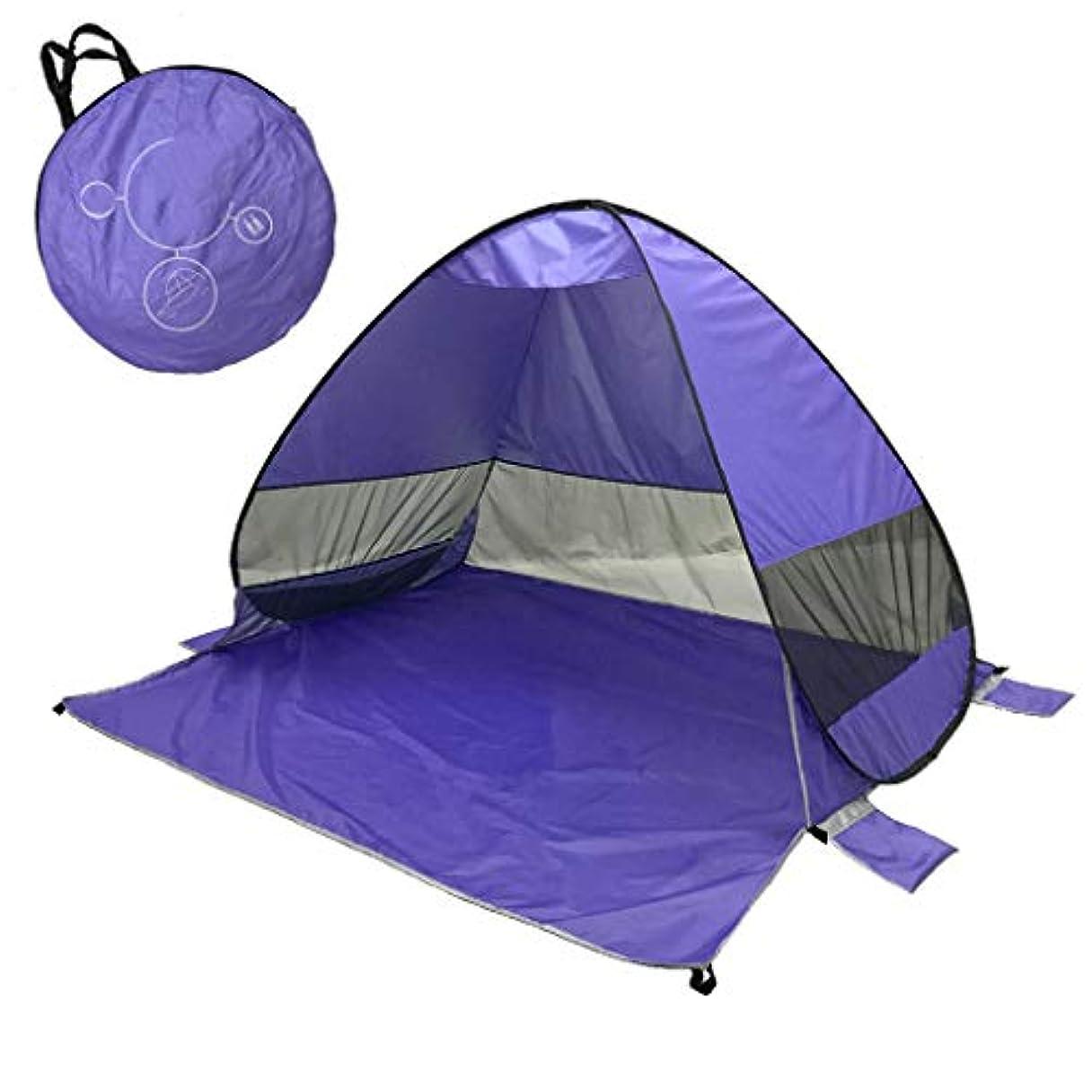 暴徒不格好たとえ家族のためのビーチテントuvポップアップ、赤ちゃんのための軽量キャンプ屋外防水庭釣りピクニックインスタント自動オーニングテント180×150×100センチ超軽量,Purple