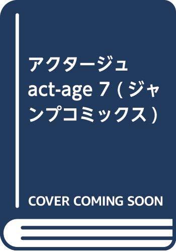 アクタージュ act-age 7 (ジャンプコミックス)