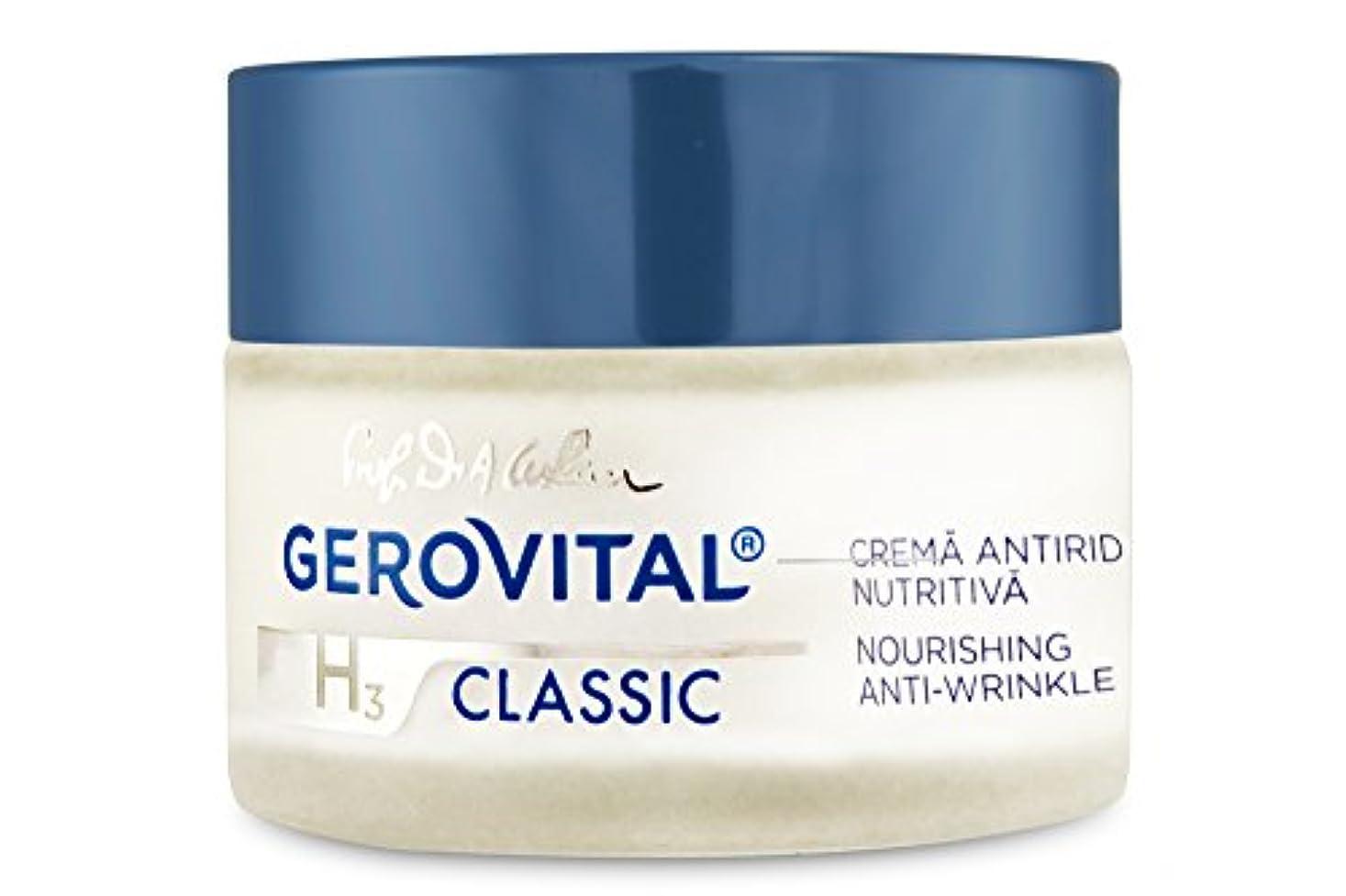 課す通常考えるジェロビタール H3 クラシック アンチリンクル ナリシングクリーム 50 ml / 1.69 fl.oz. [海外直送] [並行輸入品]