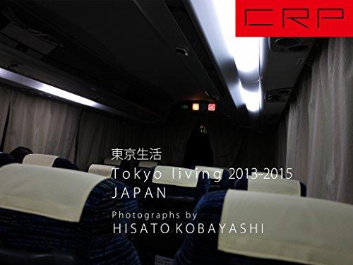 CRP JAPAN Tokyo living 2013-2015 東京生活