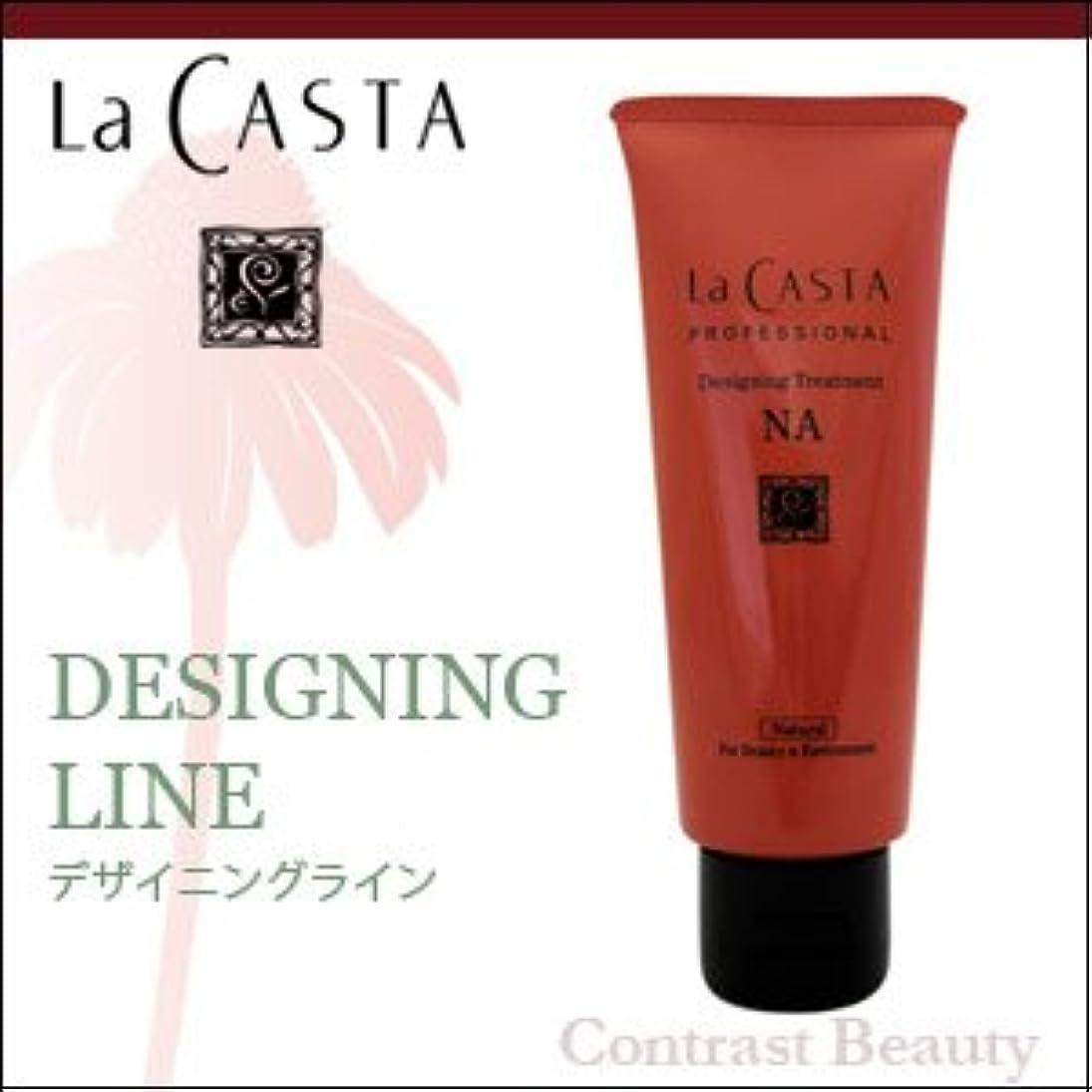 クレーター中毒間違い【ラ カスタ プロフェッショナル】デザイニング トリートメントNA 105g