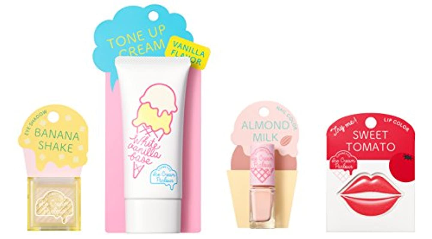 ビスケット存在タオルアイスクリームパーラー コスメティクス アイスクリームセット C