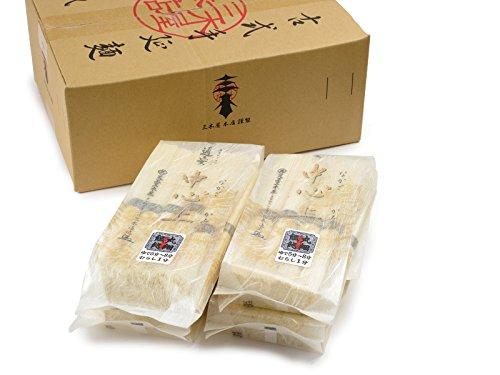 絹肌の貴婦人 手延 丸細うどん (500g×4袋 簡易箱)うどん 饂飩 ウドン udonn てのべ