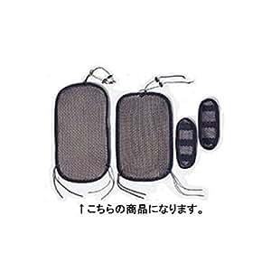 アライテント さわやかパッドL 200200