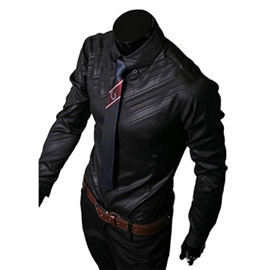落ち着いて社会学重大Honghu メンズ シャツ 長袖 ブラック 2XL 1PC