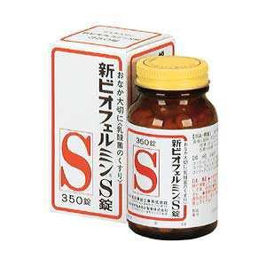 武田薬品 ビオフェルミンS 350錠 【指定医薬部外品】 4987123135184