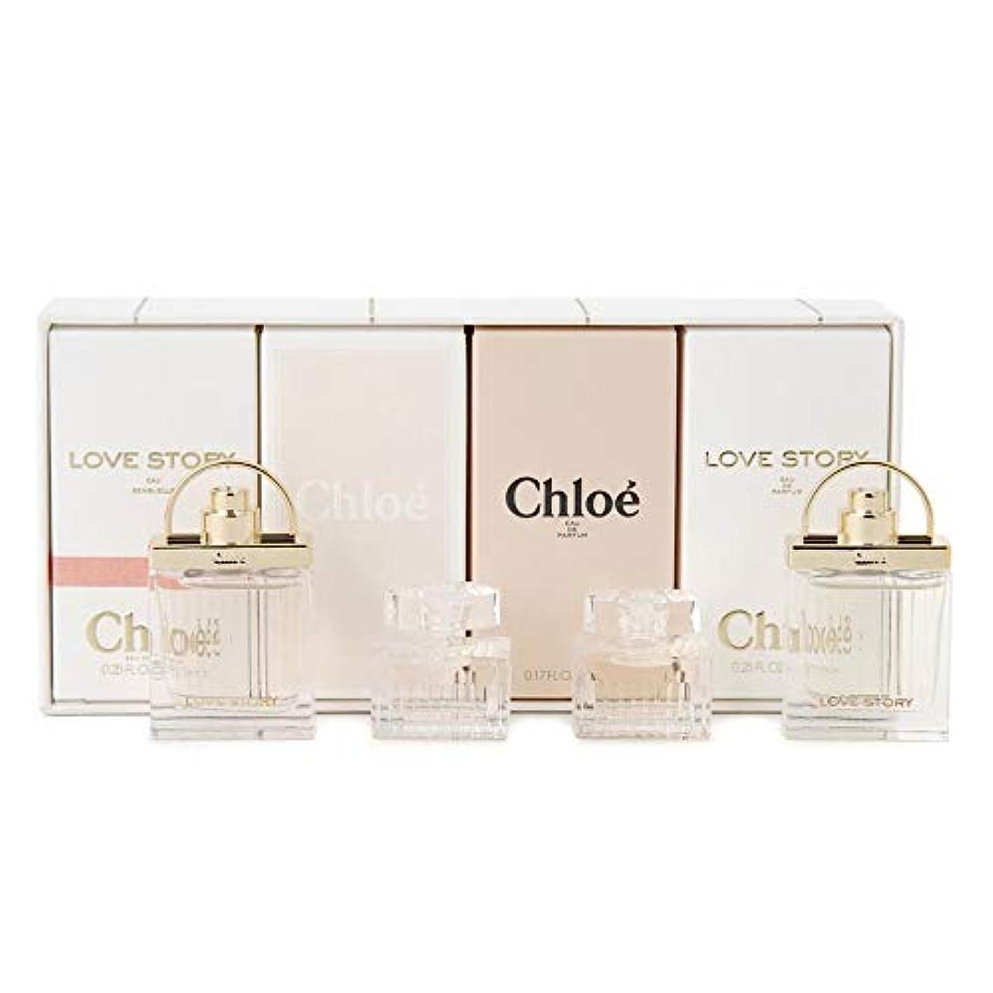 継承同意する上級クロエ CHLOE クロエ 香水 ミニチュア セット レディース フレグランス ミニボトル 女性用 [オードパルファム、ラブストーリー] [並行輸入品]