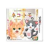ネコ・トモ - 3DS (【早期購入特典】ゲーム内で「クマ・トモの服」が手に入るあいことば 同梱)