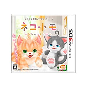 (今冬発売予定)ネコ・トモ - 3DS (【早期購入特典】ゲーム内で「クマ・トモの服」が手に入るあいことば 同梱) 【Amazon.co.jp限定】ゲーム内で「カラフルドットワンピース」が手に入るあいことば 配信