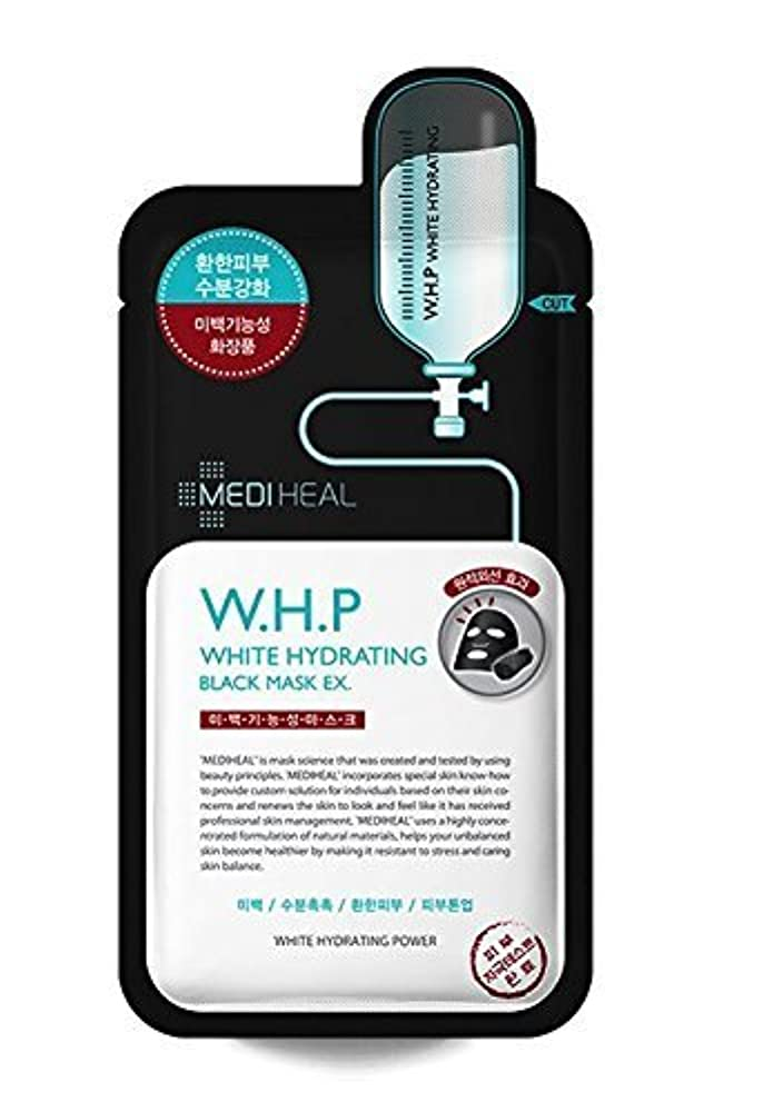 男性受け皿いくつかのMediheal 10の、w.h.p白水和ブラックマスクEX、25ミリリットル、パック [並行輸入品]