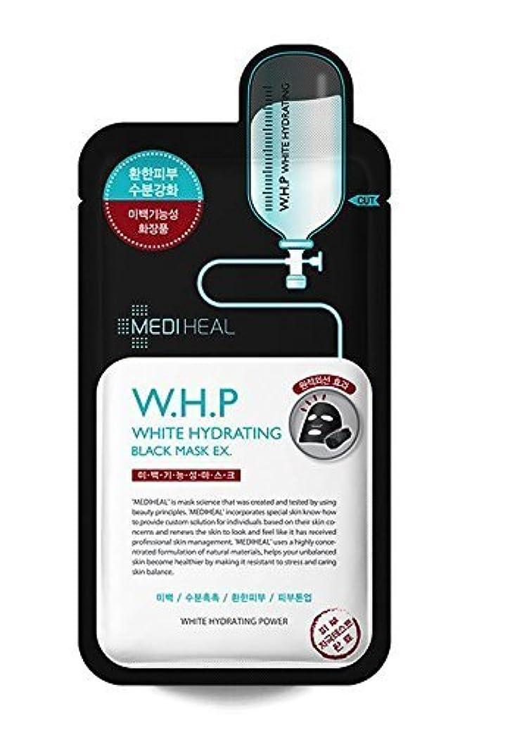 火謝罪ヒゲMediheal 10の、w.h.p白水和ブラックマスクEX、25ミリリットル、パック [並行輸入品]
