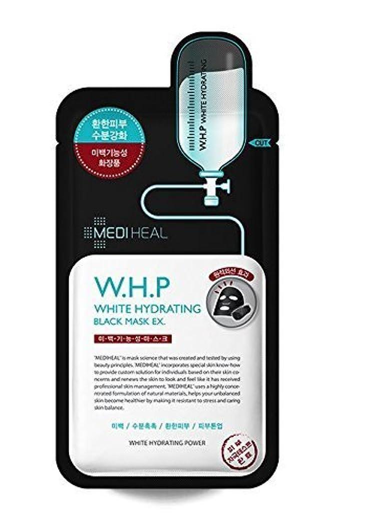 バルブ赤字ブルMediheal 10の、w.h.p白水和ブラックマスクEX、25ミリリットル、パック [並行輸入品]