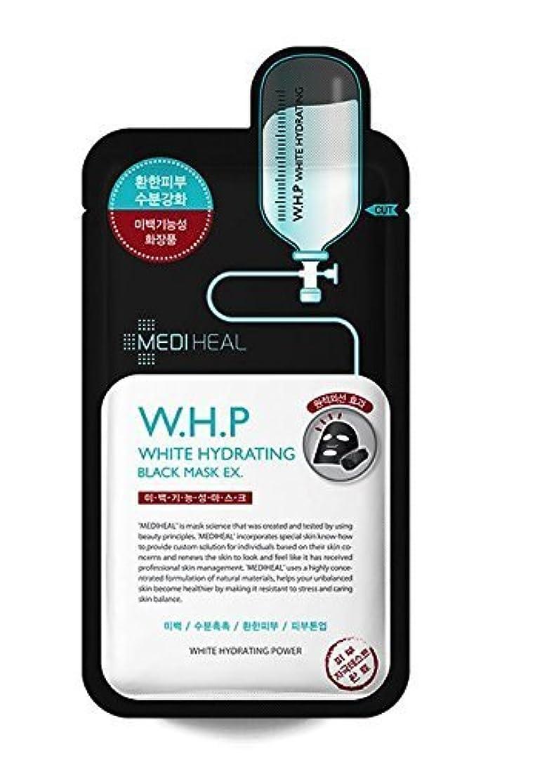 キャンドル赤ちゃん集中Mediheal 10の、w.h.p白水和ブラックマスクEX、25ミリリットル、パック [並行輸入品]