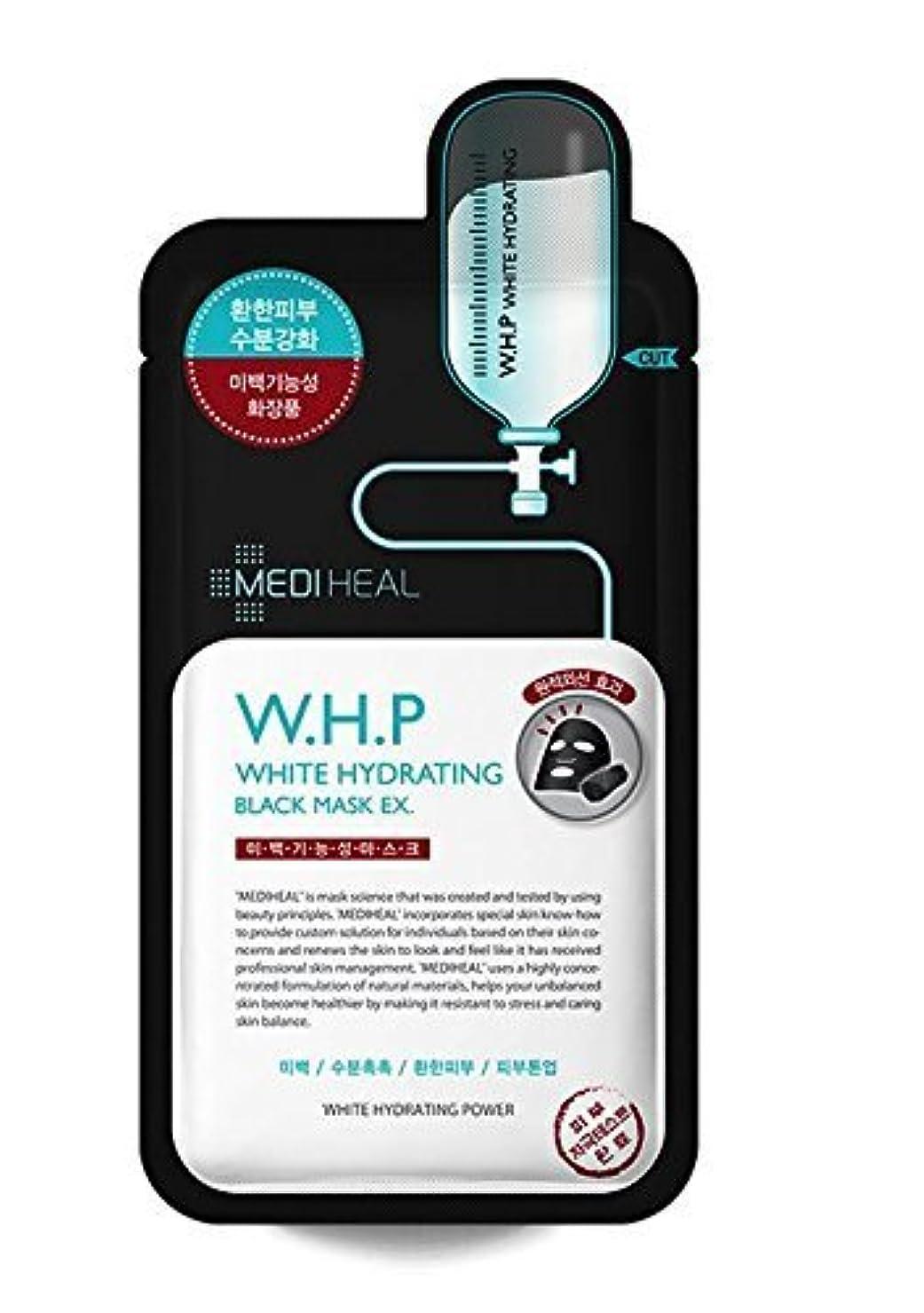 かける卑しいが欲しいMediheal 10の、w.h.p白水和ブラックマスクEX、25ミリリットル、パック [並行輸入品]