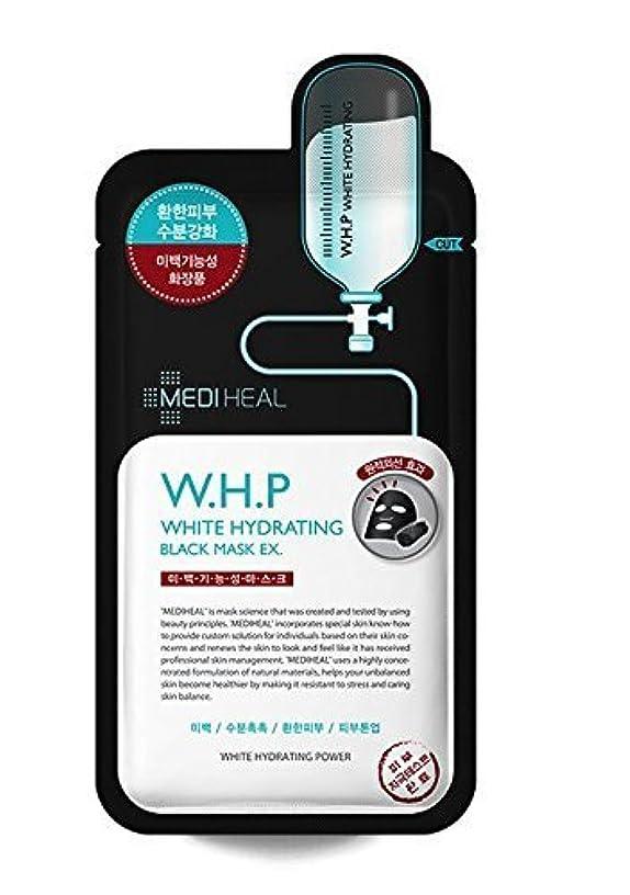 振り子幻滅するメジャーMediheal 10の、w.h.p白水和ブラックマスクEX、25ミリリットル、パック [並行輸入品]