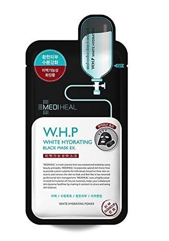必要ない吐くコンセンサスMediheal 10の、w.h.p白水和ブラックマスクEX、25ミリリットル、パック [並行輸入品]