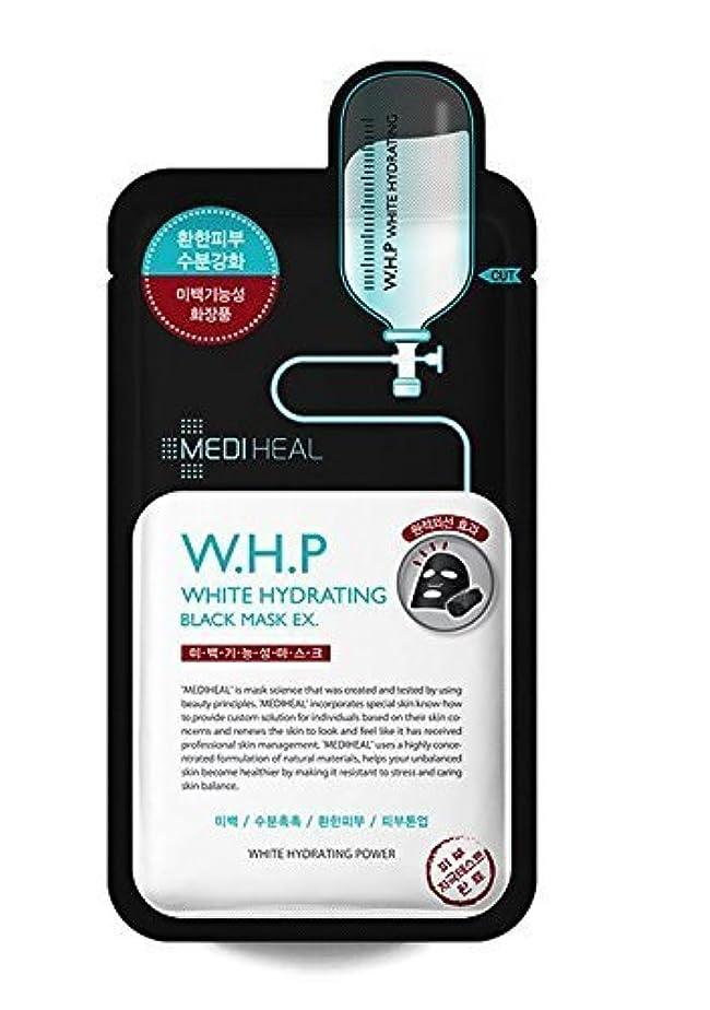 大量推測する機会Mediheal 10の、w.h.p白水和ブラックマスクEX、25ミリリットル、パック [並行輸入品]