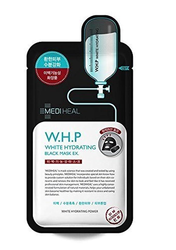 また明日ね繊維同化するMediheal 10の、w.h.p白水和ブラックマスクEX、25ミリリットル、パック [並行輸入品]