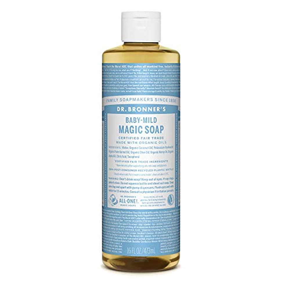 香りおびえたローブドクターブロナー マジックソープ BA(ベビーマイルド) 無香料 473ml オーガニックソープ